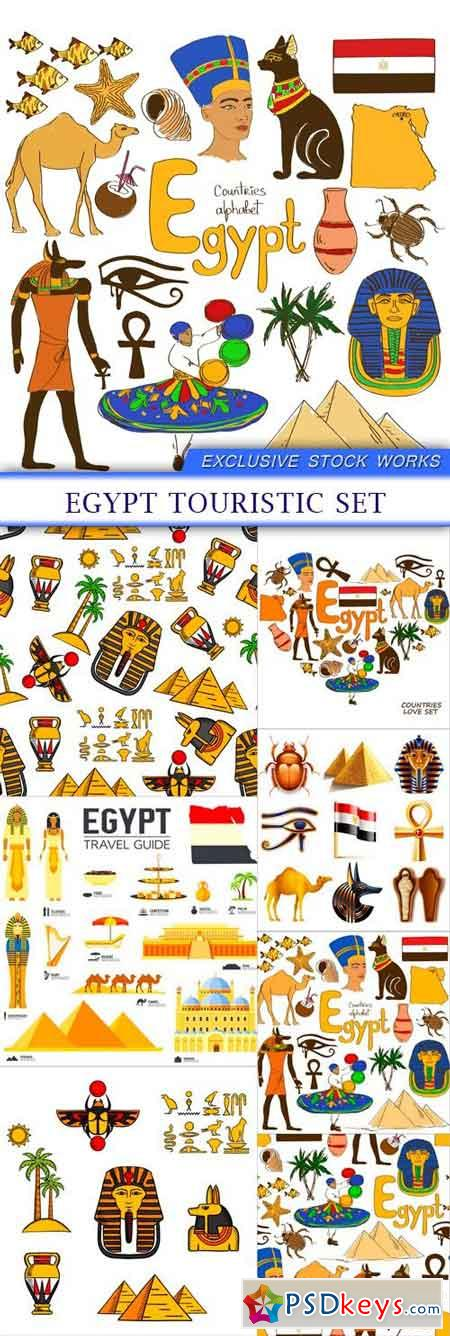 Egypt Touristic Set 7x EPS