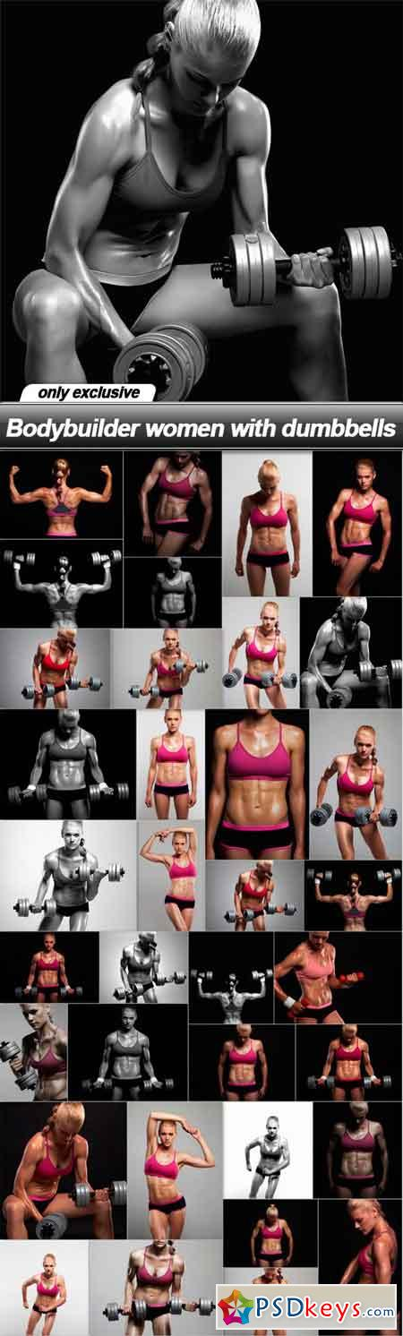 Bodybuilder women with dumbbells - 35 UHQ JPEG