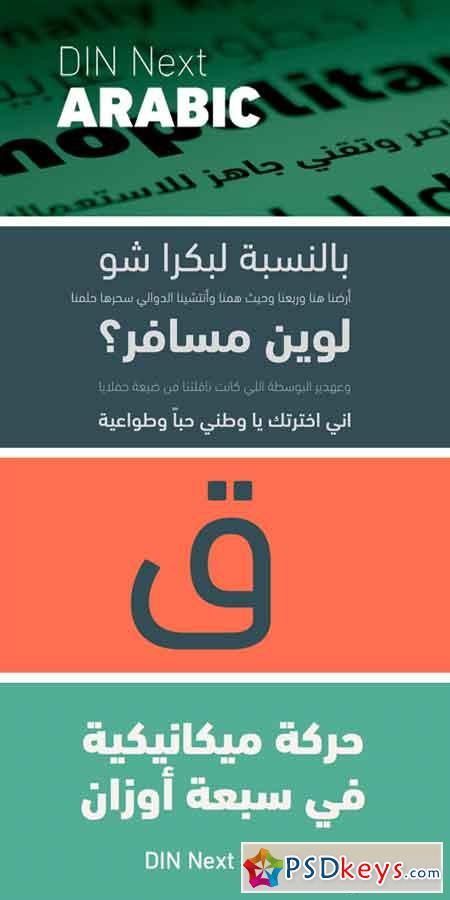 DIN Next Arabic Font Family » Free Download Photoshop Vector