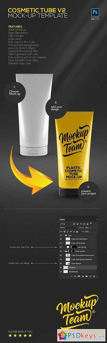Plastic Cosmetic Tube Mock-up 882848