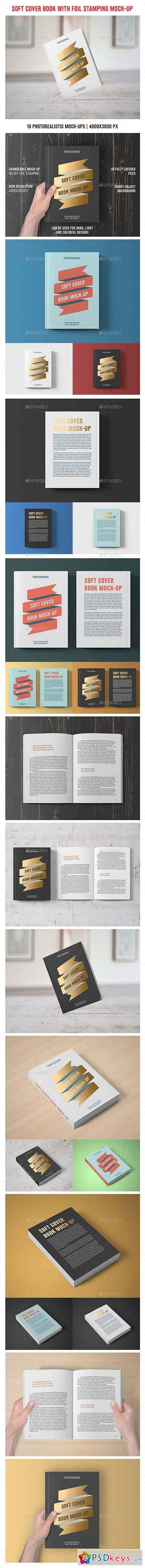 Soft Cover Book With Foil Stamping Mock-Up 16878031