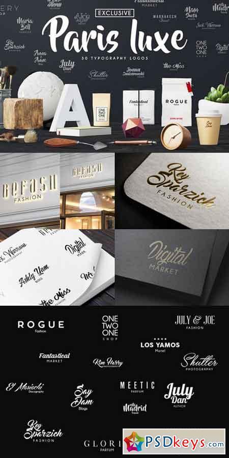 Paris Luxe Typography Logo 985612