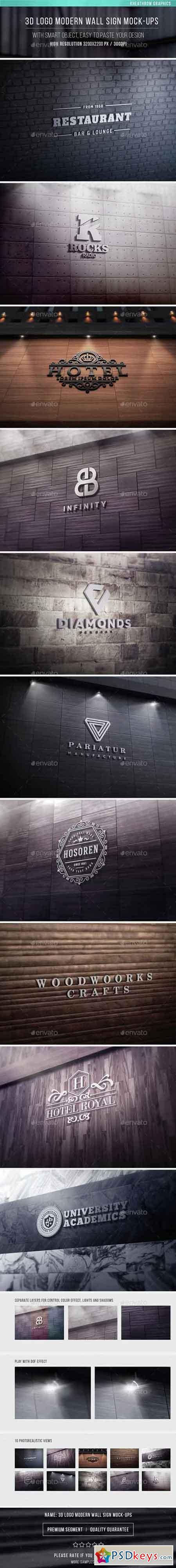 3D Logo Modern Wall Sign Mock-Ups 14907827