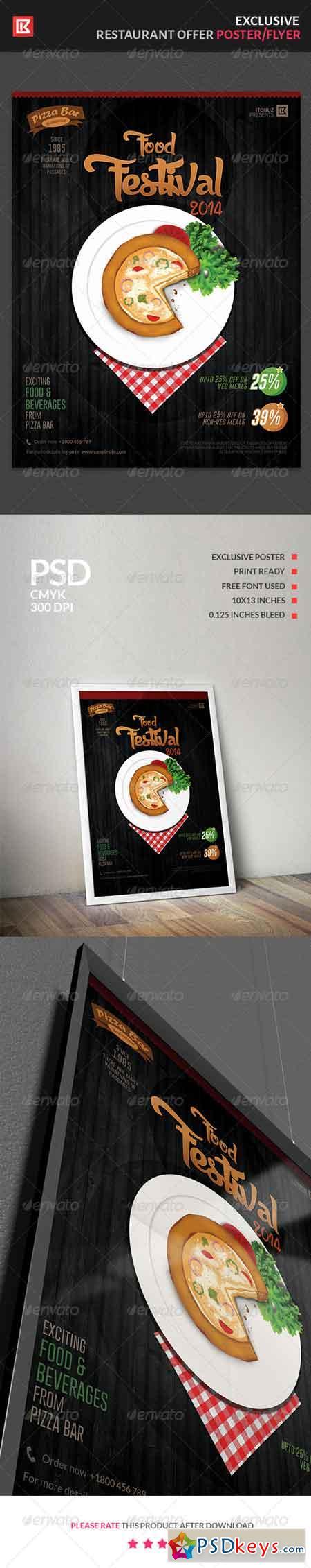 Food and Beverage Restaurant Offer Poster Flyer 7548254