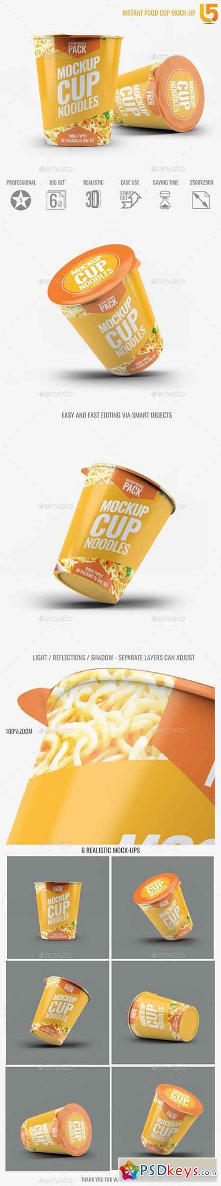 Instant Food Cup Mock-Up 18611210