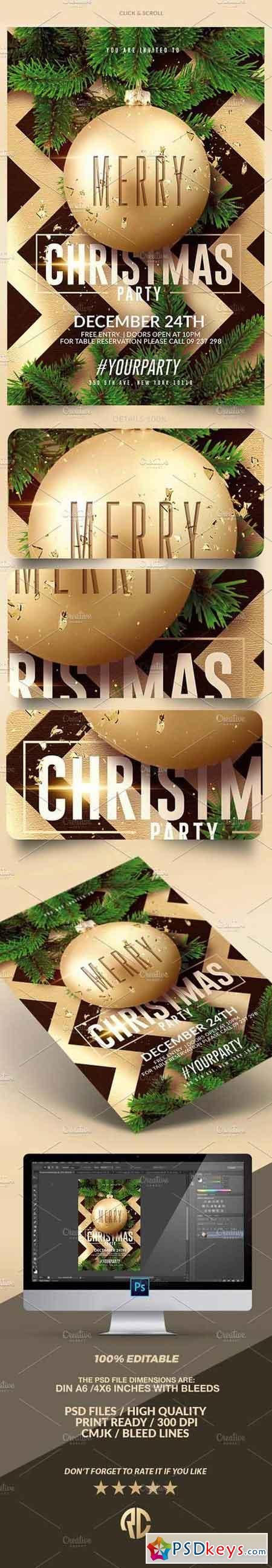 Christmas Party - Flyer Template 1070487