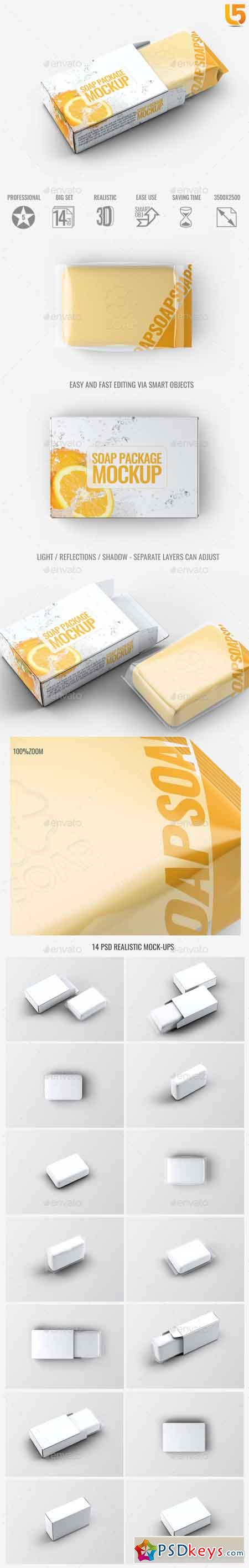 Soap Bar Package Mock-Up 18889156