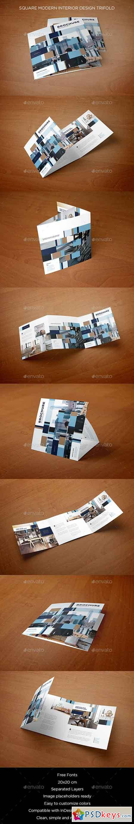 Square Modern Interior Design Trifold 17840758