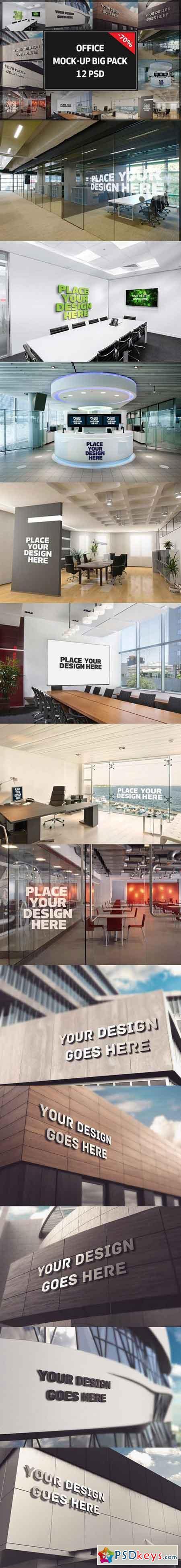 Office Indoor Outdoor Pack 1096947