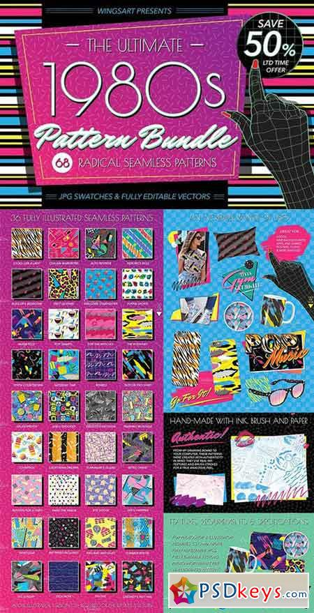 The Ultimate 1980s Pattern Bundle 1042345