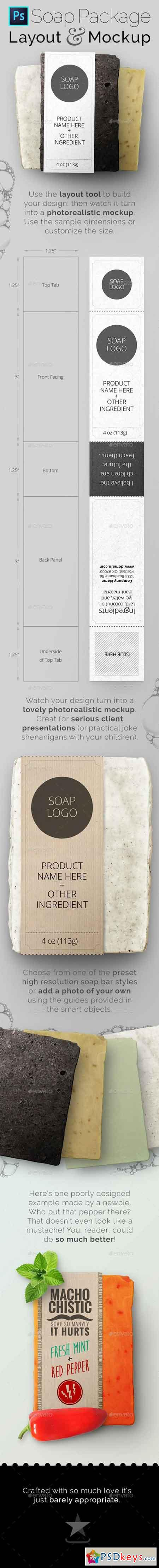 Soap Bar Package Tool and Mockup 15955892