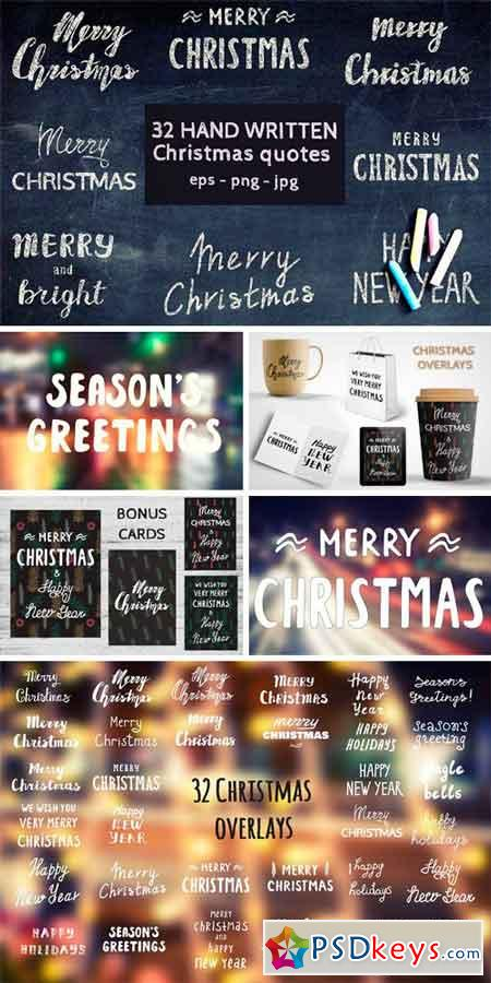 Christmas Quotes & Overlays 1126342