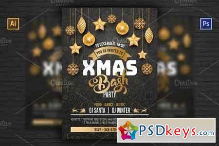 Christmas Party Invitation 1040566