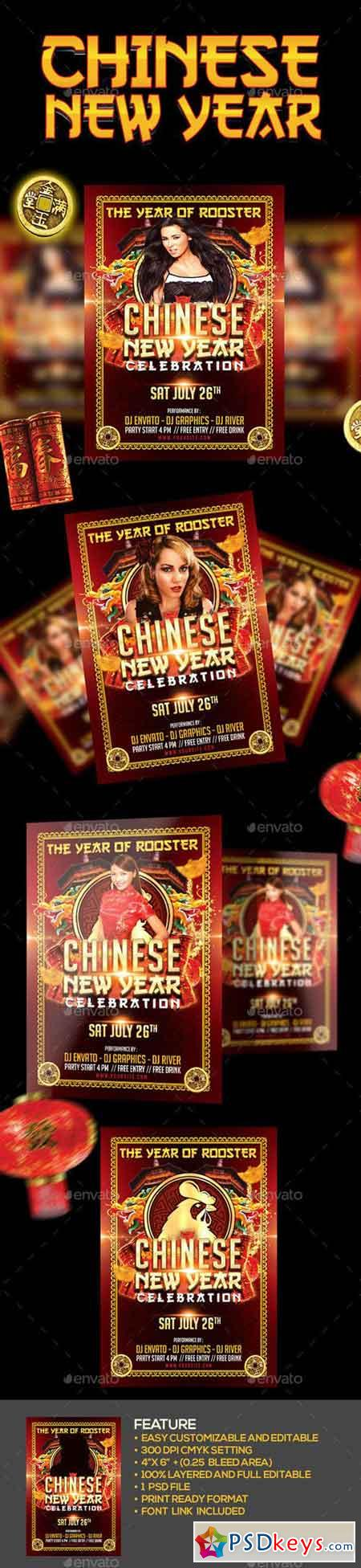 Chinese New Year Celebration - 19204779