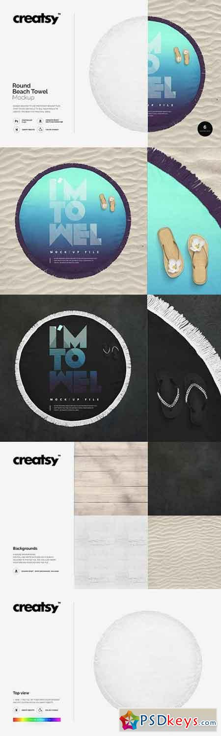 Round Beach Towel Mockup 1143229