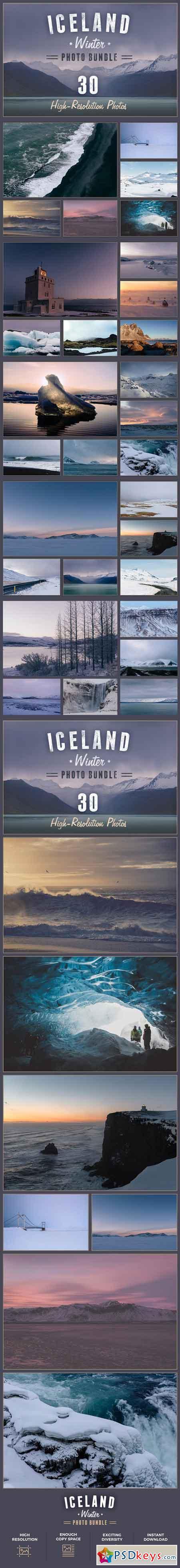 Iceland - Winter Photo Bundle 1152480