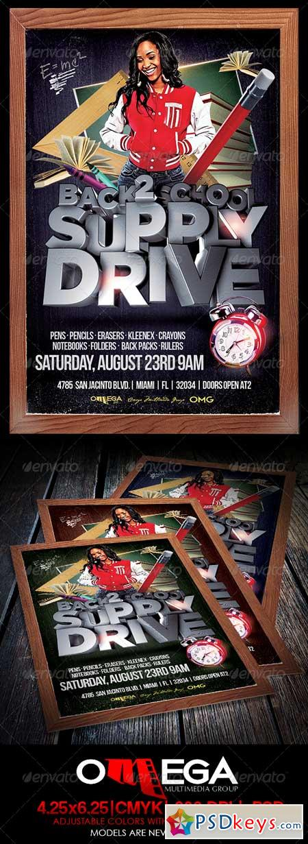 Back 2 School Supply Drive 8339136