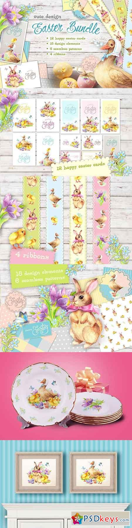 Watercolor Easter Bundle cute design 1228373