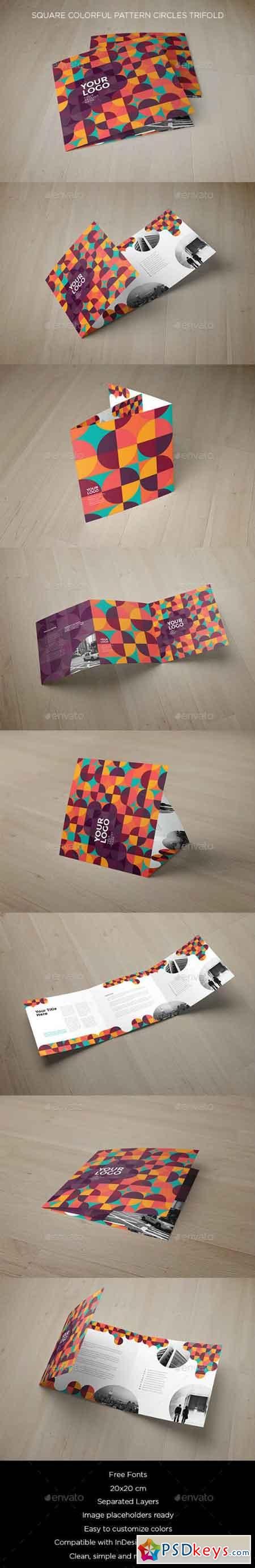Square Colorful Pattern Circles Trifold 16547554