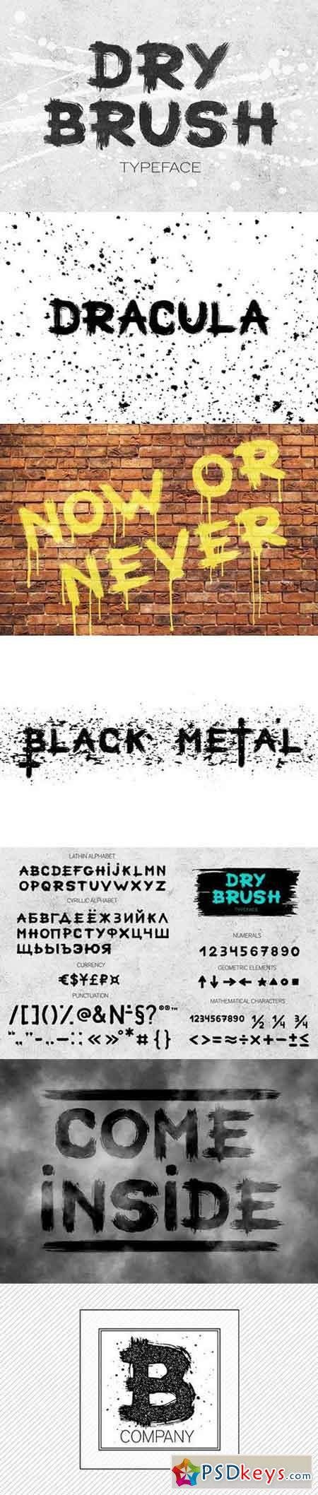 Dry brush typeface 1249663
