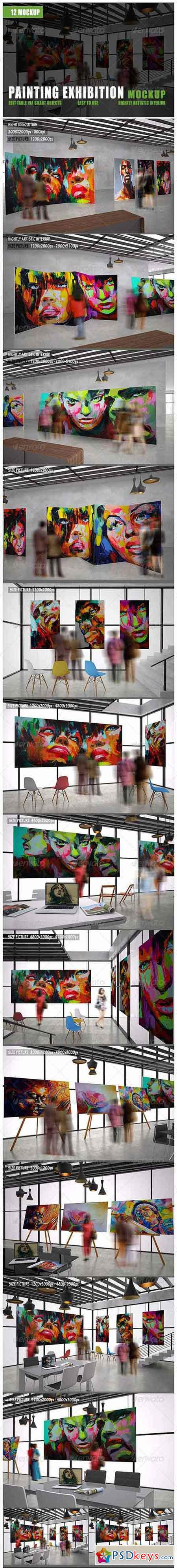 Painting Exhibition Mockup 7850787