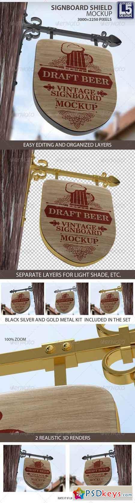 Vintage Signboard Shield Mock-Up 8336071
