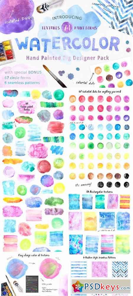 Big Watercolor Textures Pack 1214987