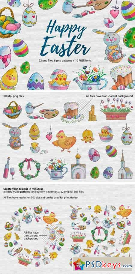 Easter Watercolor Set + Free Fonts 1298555