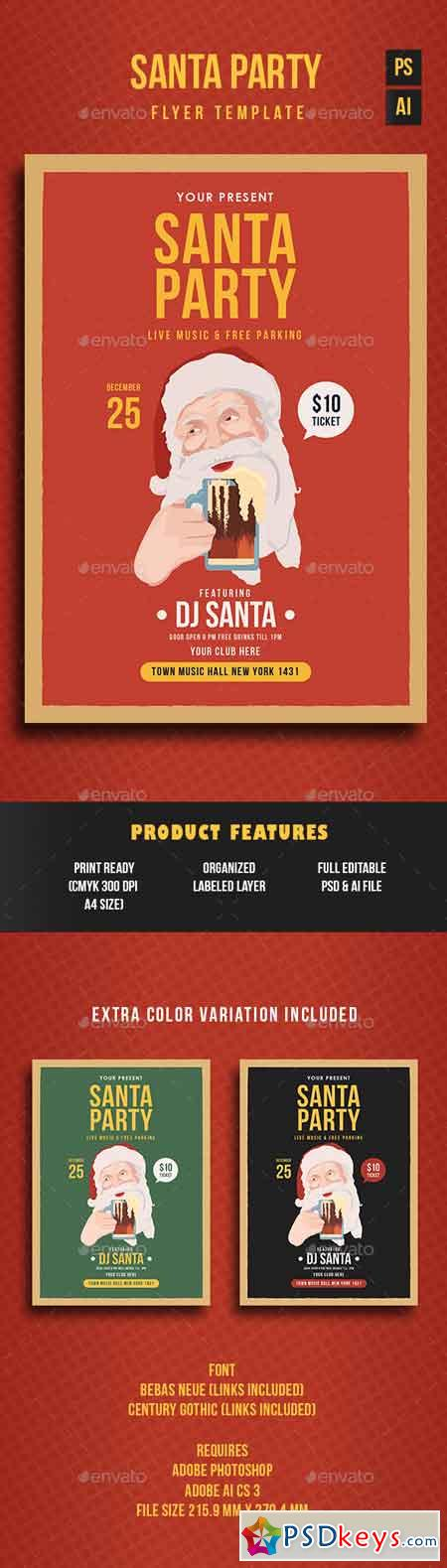 Santa Party Flyer Template 13395280