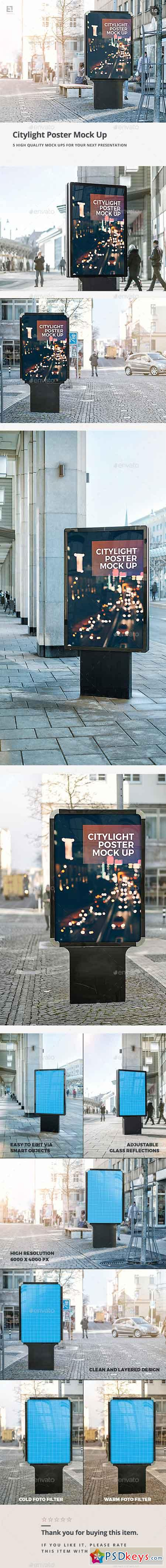 City Outdoor Mock-Up Pack 19491904