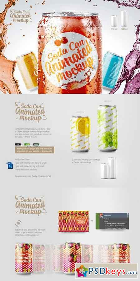 Soda can animated mockup 1341370