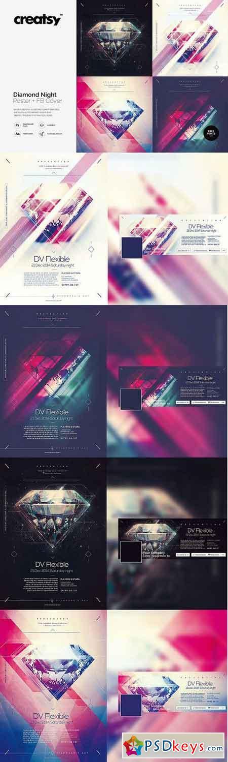 Diamond Night Party 4 Posters 1196844