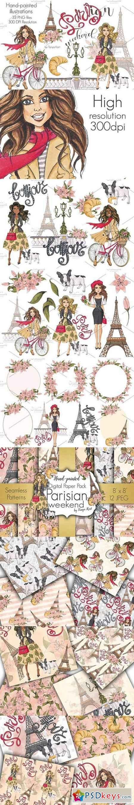 Parisian Weekend Design Kit 1383336