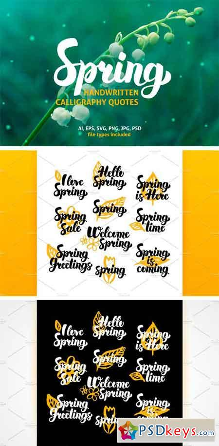 Spring Garden Hand Drawn Quotes 1458357