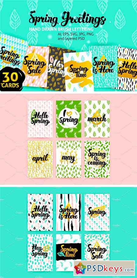Spring Greeting Cards 1458361