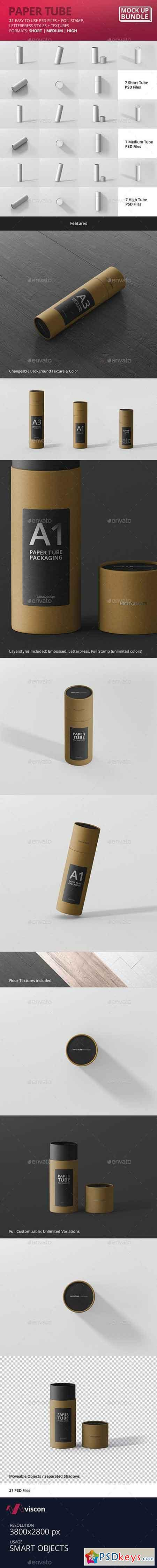 Slim Paper Tube Mockup Bundle 19430984