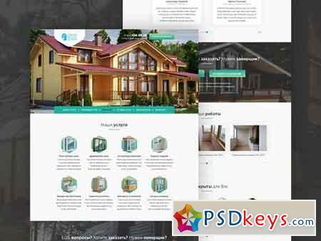 Windows for sale (PSD) 1285707