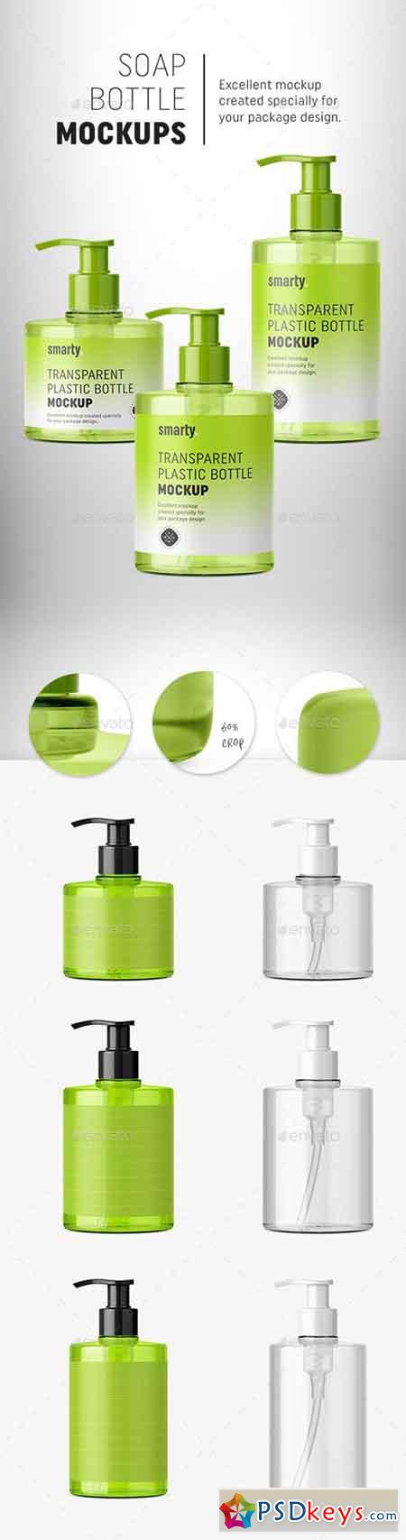 Soap Bottle Mockups 20202928