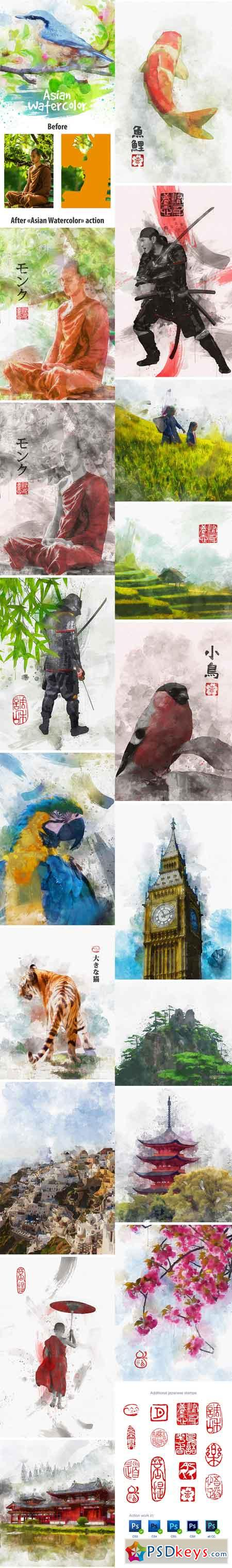 Asian Watercolor Photoshop Action 20155346