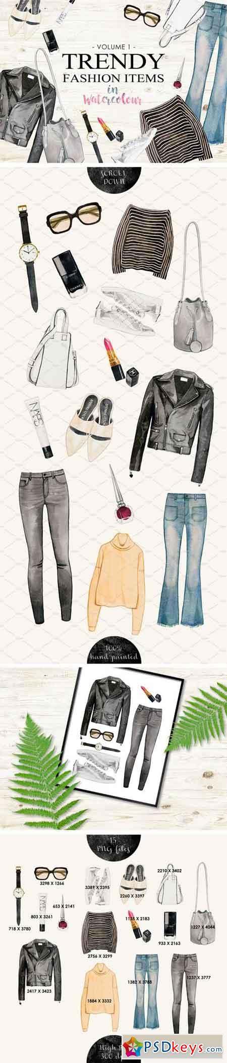 Trendy Fashion Items in Watercolor 1523968