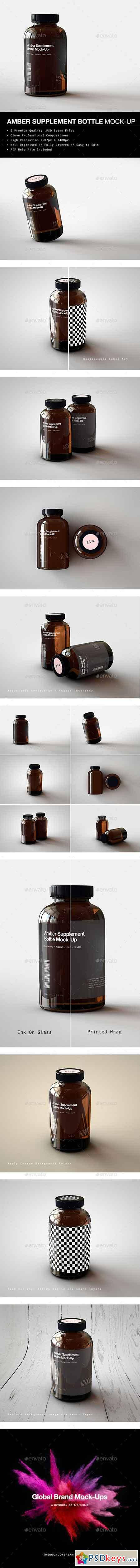 Amber Supplement Bottle Vitamins Bottle Mock-Up 20280290
