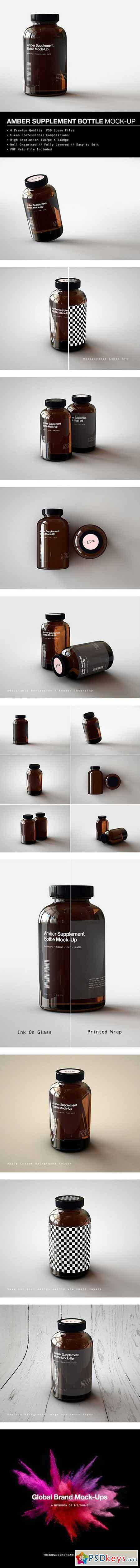 Amber Supplement Bottle Mock-Up 1654140