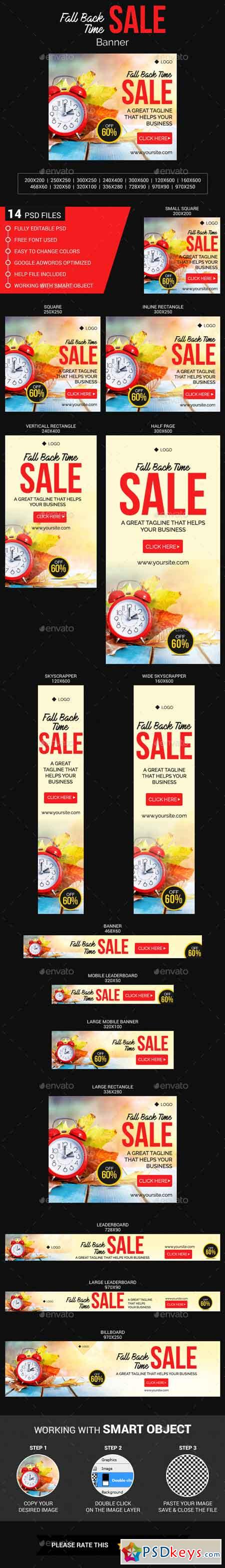 Fall Back Time Sale 20448001