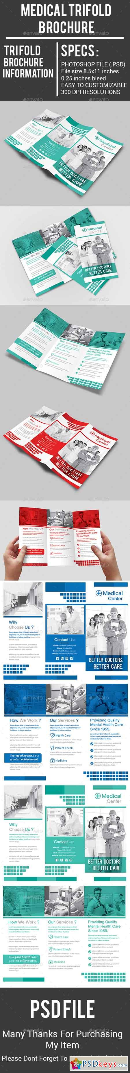 Medical Trifold Brochure 20403318