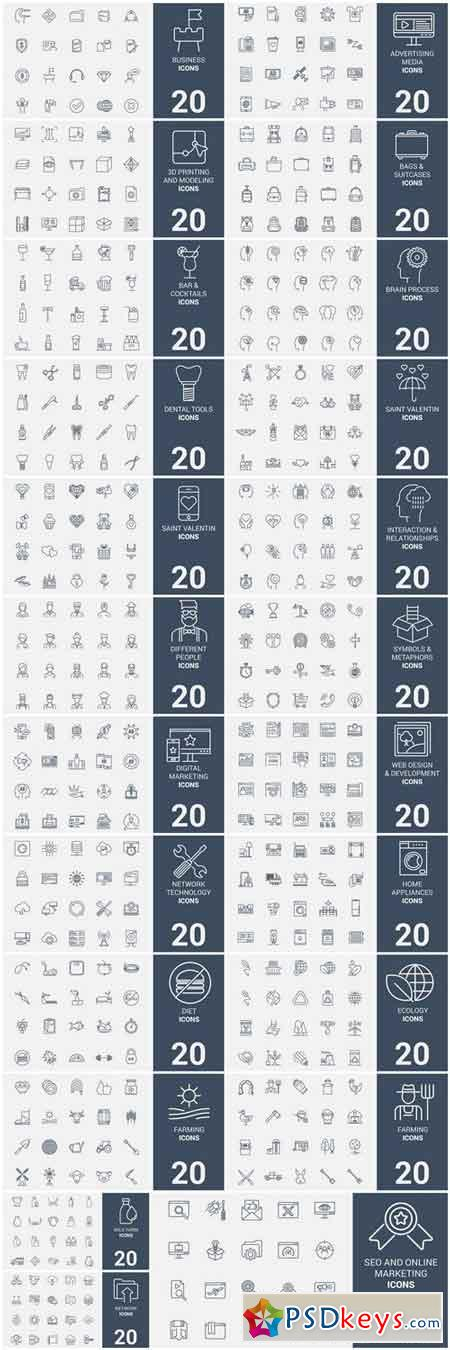 Icons Collection #144 - 30 Vector