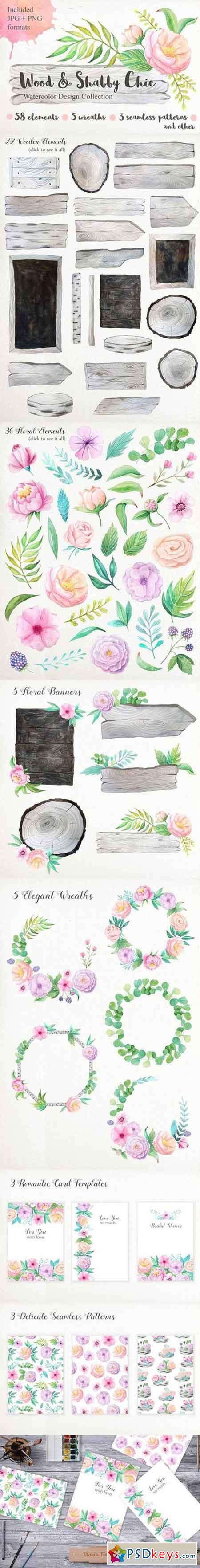 Shabby Chic Watercolor Pack 642123
