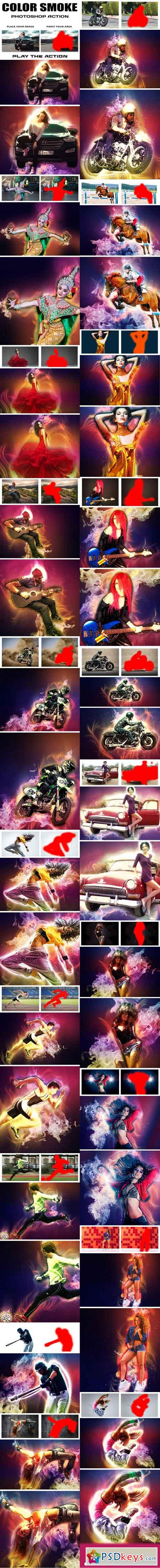 Color Smoke Photoshop Action 20507852