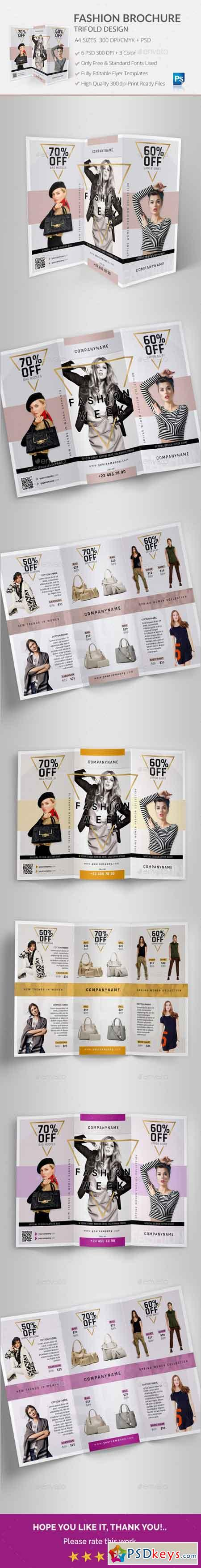 Fashion Trifold Brochure 20601566