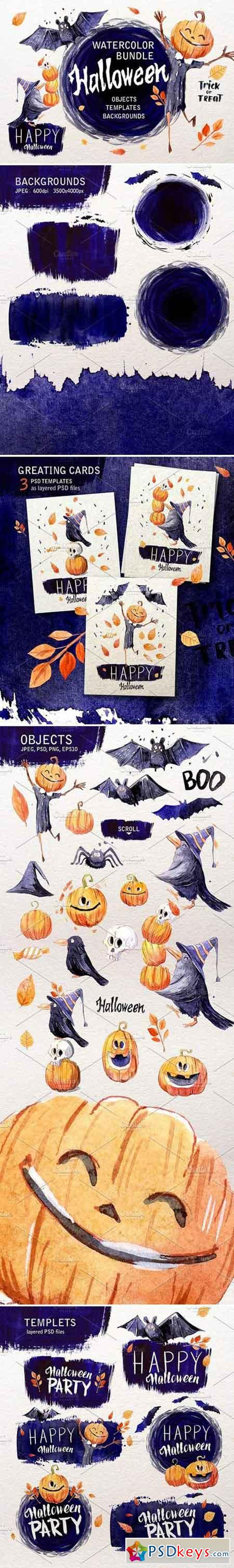 Halloween Watercolor set! 1871736