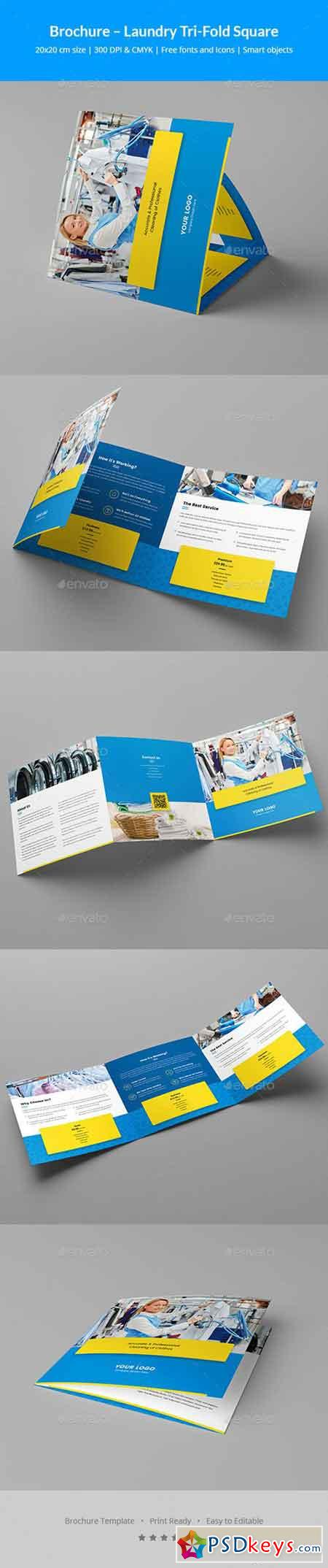 Brochure – Laundry Tri-Fold Square 20692170